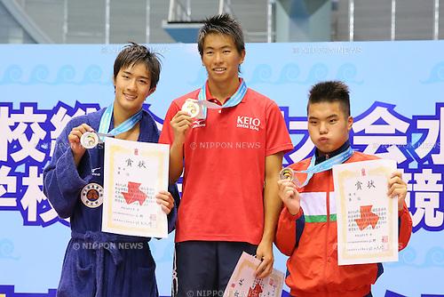 L-R) Ryota Naito (Saitamasakae), Meguru Hotta (Keio), Tadanobu Tokiwa (Shijonawate), <br /> August 18, 2014 - Swimming :<br /> 2014 All-Japan Inter High School Championships,<br /> Men's 100m Backstroke Victory Ceremony <br /> at Chiba International General Swimming Center, Chiba, Japan. <br /> (Photo by Yohei Osada/AFLO SPORT)