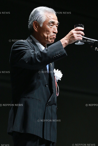 Tsuyoshi Aoki,<br /> JUNE 12, 2015 - News : <br /> JOC Sports Awards ceremony <br /> at Tokyo International Forum, Tokyo, Japan. <br /> (Photo by Shingo Ito/AFLO SPORT)