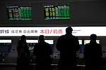 Osaka, JP - January 21, 2015 : Passengers of Shinkansen bullet train buy train tickets at Shin Osaka station. (Photo by Rodrigo Reyes Marin/AFLO)