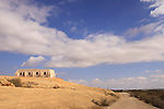 Israel, Northern Negev, Patish fortress, the Turkish guard post at Park Ofakim in Besor region .