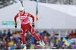 IBU Biathlon World Cup<br /> &copy; Pierre Teyssot<br />  Tora Berger (NOR) in action during the IBU Biathlon World Cup