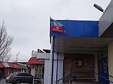 """Stadtzentrum von Debalzewe. Kaum eine andere Stadt im Donbass hat so sehr unter den Kriegshandlungen gelitten wie Debalzewe. Heute versuchen die Separatisten der """"Donezker Volksrepublik"""", Debalzewe als Musterstadt wieder aufzubauen."""
