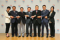 (L to R) Christel Takigawa, Toshiaki Yoshino, Masato Mizuno,  Naoki Inose, Yoshiro Mori, Yuki Ota, Mami Sato, <br /> September 10, 2013  : <br /> International Olympic Committee (IOC) session return home press conference <br /> in Shinjuku, Tokyo, Japan. <br /> (Photo by Daiju Kitamura/AFLO SPORT)