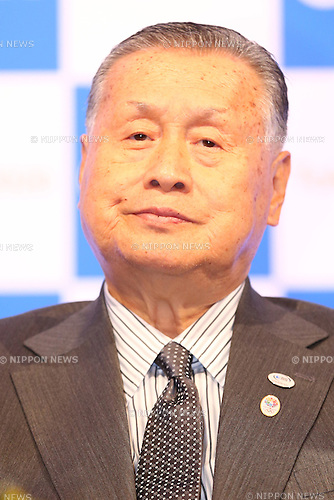 Yoshiro Mori,<br /> JANUARY 26, 2015 : <br /> NTT corporation has Press conference at Hotel Okura Tokyo.<br /> NTT corporation today announced that it has entered into a partnership agreement with the Tokyo Organising Committee of the Olympic and Paralympic Games.<br /> (Photo by Shingo Ito/AFLO SPORT)