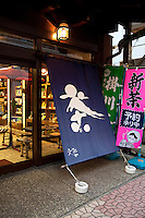 Japanese Green Tea Shop - Shizuoka Prefecture accounts for  almost 50% of Japan's total green tea production.  Consequently, tea shops are a common staple in almost every Japanese town, particularly Shizuoka its source.