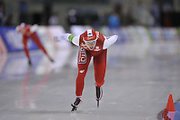 SPEED SKATING: SALT LAKE CITY: 20-11-2015, Utah Olympic Oval, ISU World Cup, Podium 5000m Ladies B-Division, Luiza Zlotkowska (POL), ©foto Martin de Jong