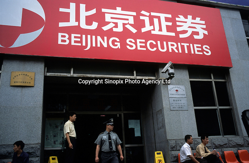 A stock exchange of Beijing Securities. 07-15-2005 (Lou Linwei/Sinopix)