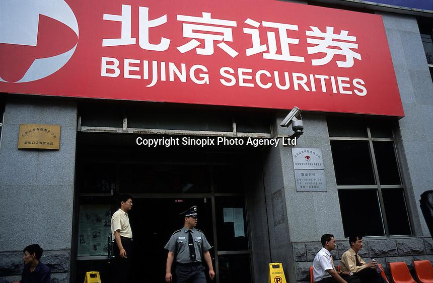 A stock exchange of Beijing Securities. 07-15-2005 (Lou Linwei/Sinopix)