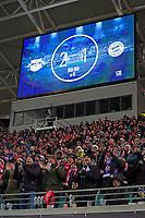 18.03.2018,  Football 1.Liga 2017/2018, 27. match day, RB Leipzig - FC Bayern Muenchen, in Red Bull Arena Leipzig. Endstand 2:1 fuer Leipzigt steht auf Anzeigetafel.  *** Local Caption *** © pixathlon<br /> <br /> Contact: +49-40-22 63 02 60 , info@pixathlon.de