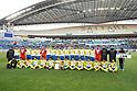 Soccer: 95th All Japan High School Soccer Tournament