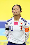 18 May 2011: Homare Sawa (JPN). The United States Women's National Team defeated the Japan Women's National Team 2-0 at WakeMed Stadium in Cary, North Carolina as part of preparations for the 2011 Women's World Cup.