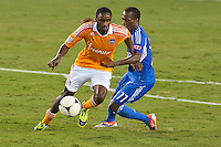 Houston, Texas - July 21, 2012: The Houston Dynamo  defeated the Montreal Impact 3-0 during a Major League Soccer (MLS) game at BBVA Compass Stadium.