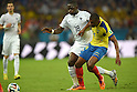 Moussa Sissoko (FRA), Oswaldo Minda (ECU),<br /> JUNE 25, 2014 - Football / Soccer : FIFA World Cup Brazil 2014 Group E match between Ecuador 0-0 France at Estadio Do Maracana stadium in Rio de Janeiro, Brazil.<br /> (Photo by FAR EAST PRESS/AFLO)