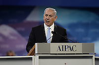 AIPAC Policy Conference 2014