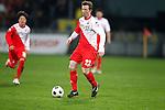 Nederland, Utrecht, 30 maart 2012.Eredivisie .Seizoen 2011-2012.FC Utrecht-Excelsior (3-2).Cedric van der Gun van FC Utrecht in actie met bal