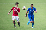 SC Kitchee Midfielder Fernando Augusto (R) dribbles Hiu Chung Law of Pegasus (L) during the week three Premier League match between Hong Kong Pegasus and Kitchee at Hong Kong Stadium on September 17, 2017 in Hong Kong, China. Photo by Marcio Rodrigo Machado / Power Sport Images