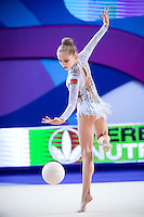 YULIYA ISACHANKA, junior from Belarus performs with ball at 2016 European Championships at Holon, Israel on June 18, 2016.