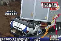 Imágenes del terremoto de 8.9 grados en la escala Richter y tsunami de 10 metros (33 pies de altura) en Japón.