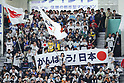 Japan fans (JPN), <br /> MARCH 7, 2017 - WBC : <br /> 2017 World Baseball Classic <br /> First Round Pool B Game <br /> between Japan 11-6 Cuba <br /> at Tokyo Dome in Tokyo, Japan. <br /> (Photo by YUTAKA/AFLO SPORT)