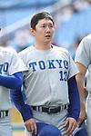 Kazushi Ito (),<br /> APRIL 15, 2017 - Baseball :<br /> Kazushi Ito of Tokyo University after the Tokyo Big 6 Baseball Fresh League Spring game between Tokyo University 4-15 Keio University at Jingu Stadium in Tokyo, Japan. (Photo by BFP/AFLO)