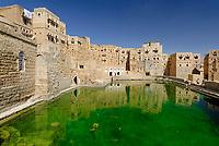 Cistern of Habbaba, Yemen, Asia