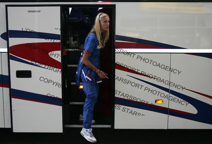 Olympic games London 2012.Odlazak sportista na olimpijadu u London.Ivana Djerisilo.Belgrade, 24.07.2012..foto: Srdjan Stevanovic/Starsportphoto ©