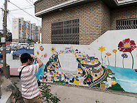 Wandbilder im Viertel Dongpirang, Tongyeong, Provinz Gyeongsangnam-do, S&uuml;dkorea, Asien<br /> murals in Dongpirang quarters, Tongyeong,  province Gyeongsangnam-do, South Korea, Asia