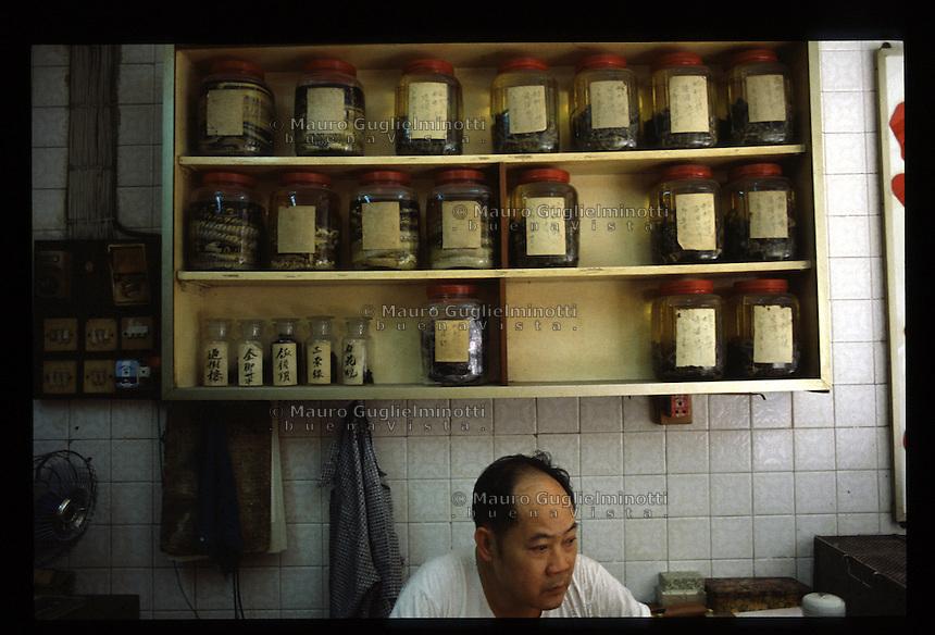 Cina Negozio di serpenti per uso alimentare    1986<br /> China Shop snakes for food