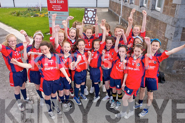 The Scoil Eoin Balloonagh Football team who won the Urban Shield at the Cumann na mBunscol Schools County Final in the Austin Stack Park, Tralee on Wednesday. They defeated Gaelscoil Faithealann, Klilarney on a scoreline of 5-6 to 0-8. The team are: Lauren Quinn, Makayla Chester, Megan O'Donnell, Meabh Mc Elligott, Orla O'Reilly, Leanne O'Brien, Ali Feely, Emma Ryan, Avril Fitzgerald, Rachel Ryan, Hannah Lenihan, Anna Morrison, Jodie O'Halloran, Rebecca Ryan, Molly O'Carroll, Eleanor Feeley, Chelsea Quirke, Meabh Buckley, Niamh Ryan, Charlotte Murphy, Leah Corcoran and Emma Godley.