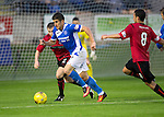 Brechin City v St Johnstone&hellip;26.07.16  Glebe Park, Brechin. Betfred Cup<br />