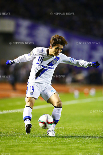 Koki Yonekura (Gamba),<br /> DECEMBER 5, 2015 - Football / Soccer : <br /> 2015 J.League Championship Final 2nd leg match<br /> between Sanfrecce Hiroshima - Gamba Osaka<br /> at Hiroshima Big Arch in Hiroshima, Japan.<br /> (Photo by Shingo Ito/AFLO SPORT)