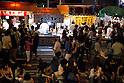 The Iriya Asagao-ichi Market Festival in Tokyo
