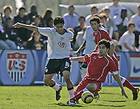 Nike Friendlies, 2005.