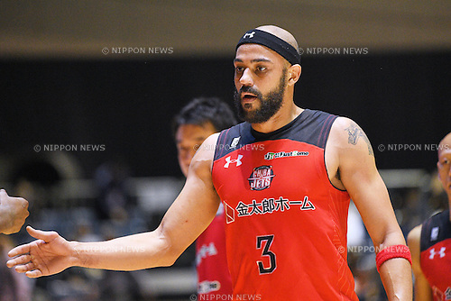 Michael Parker (Jets), <br /> JANUARY 9, 2017 - Basketball : All Japan Basketball Championship 2017 Men's final match between <br /> Chiba Jets 88-66 Kawasaki Brave Thunders <br /> at 1st Yoyogi Gymnasium in Tokyo, Japan. <br /> (Photo by AFLO)