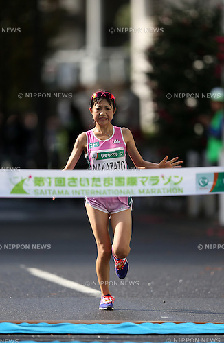 Remi Nakazato (JPN),<br /> NOVEMBER 15, 2015 - Marathon : 1st Saitama International Marathon in Saitama, Japan. (Photo by Jun Tsukida/AFLO SPORT)