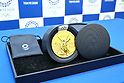 Tokyo 2020 Olympic medals unveiled