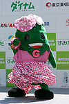 Fukuchiyama City mascot character Chibi Goya performs during the ''Local Characters Festival in Sumida 2015'' on May 31, 2015, Tokyo, Japan. The festival is held by Sumida ward, Tokyo Skytree town, the local shopping street and ''Welcome Sumida'' Tourism Office. Approximately 90 characters attended the festival. According to the organizers the event attracts more than 120,000 people every year. The event is held form May 30 to 31. (Photo by Rodrigo Reyes Marin/AFLO)