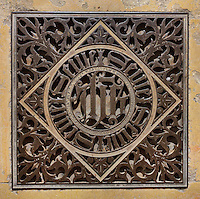 Heating vent, designed 1876 by Maurice Ourdou in the Chapel and Salle des Povres or Room of the Poor of Les Hospices de Beaune, or Hotel-Dieu de Beaune, a charitable almshouse and hospital for the poor, built 1443-57 by Flemish architect Jacques Wiscrer, and founded by Nicolas Rolin, chancellor of Burgundy, and his wife Guigone de Salins, in Beaune, Cote d'Or, Burgundy, France. The vents are based on details from throughout the building, with concentric circles, Christ's monogram IHS, the motto Seule and a star, and frieze copied from the vault. The hospital was run by the nuns of the order of Les Soeurs Hospitalieres de Beaune, and remained a hospital until the 1970s. The building now houses the Musee de l'Histoire de la Medecine, or Museum of the History of Medicine, and is listed as a historic monument. Picture by Manuel Cohen