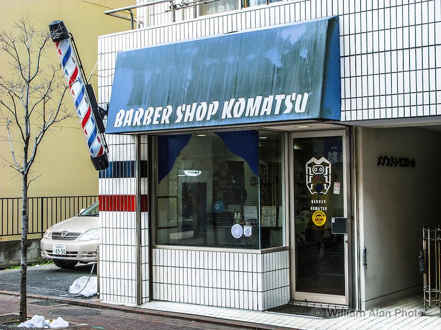 Barber Shop Komatsu in Ota, Japan 2014.