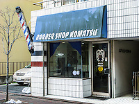 Barber Shop Komatsu in Ota, Japan 2014.