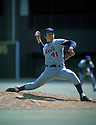 New York Mets Tom Seaver(51), in action during a game from the 1975 season.