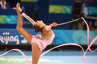 August 22, 2008; Beijing, China; Rhythmic gymnast Evgenia Kanaeva of Russia performs flexibility with ribbon on way to winning gold in the All-Around final at 2008 Beijing Olympics..(©) Copyright 2008 Tom Theobald