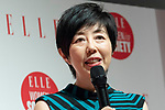 Japanese mathematician Noriko Arai speaks during the ELLE WOMEN in SOCIETY 2018 on June 16, 2018, Tokyo, Japan. The annual event focuses on working women's role in the Japanese society through various seminars where top businesswomen, celebrities and leaders are invited to speak. (Photo by Rodrigo Reyes Marin/AFLO)