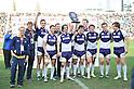 APRIL 1, 2012 - Rugby : APRIL 1, 2012 - Rugby : HSBC Sevens World Series Tokyo Sevens 2012, Scotland 26-12 Kenya at Chichibunomiya Rugby Stadium, Tokyo, Japan. (Photo by Atsushi Tomura /AFLO SPORT) [1035]