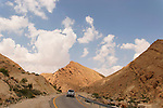 Israel, the Negev desert. Route 225 at the gate to the Large Crater