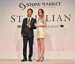 """Leighton Meester and Taijiro Nakamura, Sep 25, 2014 : Tokyo, Japan : President of Stone Market CO., LTD., Taijiro Nakamura and actress Leighton Meester(R) attend a launch event for new fragrance brand """"ST. Rillian"""" in Tokyo, Japan on September 25, 2014."""