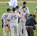 Masahiro Tanaka (Yankees), JUNE 11, 2014 - MLB : Pitcher Masahiro Tanaka of the New York Yankees celebrates after winning the Major League Baseball game against the Seattle Mariners at Safeco Field in Seattle, Washington, United States. (Photo by AFLO)