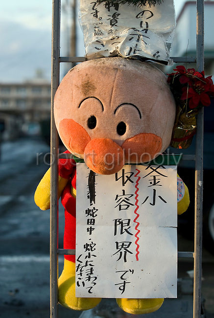 A sign outside Kama elementary school, which has been turned into a refugee shelter for those affected by March 11 qyake and tsunamis, says the shelter has reached capacity in Ishinomaki, Miyagi Prefecture, Japan on  25 March 20011. .Photographer: Robert Gilhooly