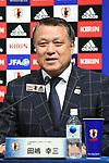 Kozo Tashima (JPN), <br /> OCTOBER 30, 2017 - Football / Soccer : <br /> U-21 Japan's new head coach Hajime Moriyasu attends a press conference at JFA House in Tokyo, Japan. <br /> (Photo by AFLO)