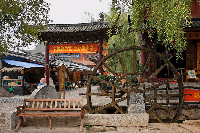 Waterwheel still in use in Lijiang canal, China
